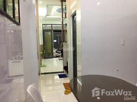 胡志明市 Ward 11 Bán nhà Phan Văn Trị P11 Bình Thạnh 4x11.5m 1 lầu 5.5 tỷ mới xây 2 卧室 屋 售