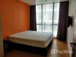 1 Bedroom Condo for rent in Bo Phut, Koh Samui Aspira Samui