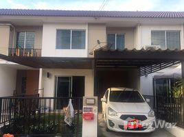 巴吞他尼 Khlong Song Baan Pruksa 119 Rangsit-Klong 2 3 卧室 联排别墅 售