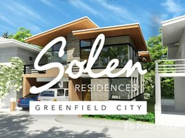 卡拉巴松 Santa Rosa City Solen Residences 开间 公寓 售