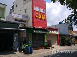 Studio House for sale in Tan Tao, Ho Chi Minh City Mặt tiền kinh doanh đường Hồ Văn Long, p. Tân Tạo Q. Bình Tân