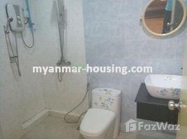 Bogale, ဧရာဝတီ တိုင်းဒေသကြီ 3 Bedroom House for rent in Thin Gan Kyun, Ayeyarwady တွင် 3 အိပ်ခန်းများ အိမ် ငှားရန်အတွက်