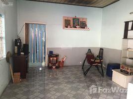 2 Bedrooms House for sale in Ward 16, Ho Chi Minh City Bán nhà hẻm 5m đường Bến Phú Định, diện tích 80.6 m2 = 2.78 tỷ