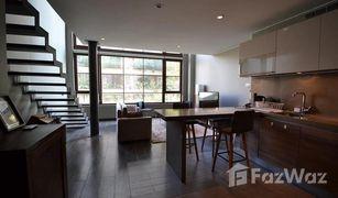 1 Bedroom Property for sale in San Jode De Maipo, Santiago Las Condes