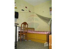 4 chambres Appartement a vendre à Shrirampur, Maharashtra Khote Nagar