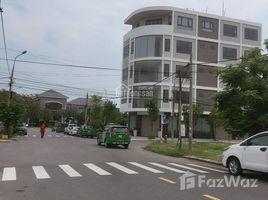 N/A Đất bán ở Hòa Hải, Đà Nẵng Bán 2 lô đất đường Hoàng Bính Chính, Quận Ngũ Hành Sơn