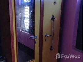 Koshi Biratnagar Sweet Home 1 卧室 公寓 租
