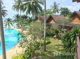苏梅岛 Ko Pha-Ngan Beachfront Land with 23 Buildings in Haad Salad, Phangan N/A 土地 售