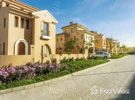 2 Bedrooms Townhouse for sale in The 5th Settlement, Cairo Hyde Park