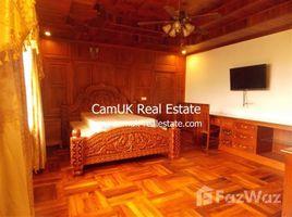19 chambres Maison a vendre à Svay Dankum, Siem Reap Other-KH-20371