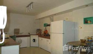 2 غرف النوم شقة للبيع في Agadir Banl, Souss - Massa - Draâ Joli appartement avec superbe vue panoramique àimouadare