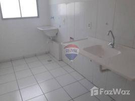 圣保罗州一级 Botucatu Botucatu, São Paulo, Address available on request 2 卧室 联排别墅 租