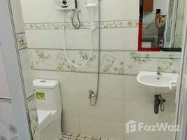 平陽省 Phu Tho 2 Bedroom House for Rent in Phu Tho 2 卧室 房产 租