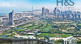 Available Units at Golf Views Seven City