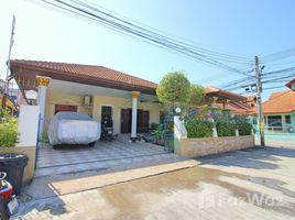 3 Bedrooms House for sale in Nong Prue, Pattaya Eakmongkol Chaiyapruek1