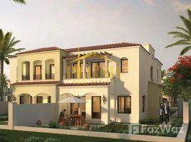 4 Bedrooms Townhouse for sale in Layan Community, Dubai Casa Viva