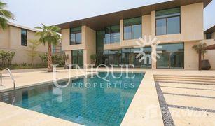 5 غرف النوم فيلا للبيع في NA (Zag), Guelmim - Es-Semara Bulgari Resort & Residences