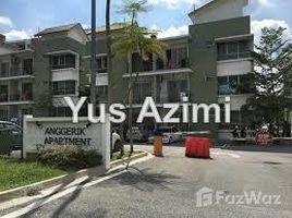 Negeri Sembilan Setul Nilai 3 卧室 住宅 租