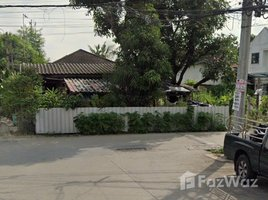 N/A Land for sale in Khlong Chan, Bangkok 50 sqw for sale Ladprao area