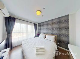 2 ห้องนอน คอนโด ขาย ใน หนองแก, หัวหิน บ้านเคียงฟ้า