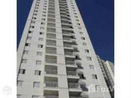 2 Quartos Apartamento à venda em Pesquisar, São Paulo Vila Leonor