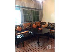 2 غرف النوم شقة للبيع في NA (Agadir), Souss - Massa - Draâ Appartement 60m² avendre au centre ville