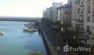 3 غرف النوم شقة للبيع في NA (Agadir), Souss - Massa - Draâ Appartement à vendre avec vue sur le port de plaisance