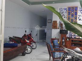 同奈省 Buu Long Bán nhà mặt tiền đường Huỳnh Văn Nghệ, thuận tiện kinh doanh buôn bán và để ở 开间 屋 售