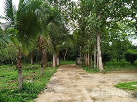2 Bedrooms Property for sale in Nong Bua, Loei Baan Lang Suan House With Land For Sale In Phu Ruea