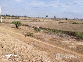 N/A Property for sale in Pong Tuek, Phnom Penh Land For Sale in Dongkor