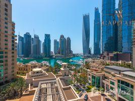 2 Bedrooms Property for sale in Emaar 6 Towers, Dubai Al Mesk Tower
