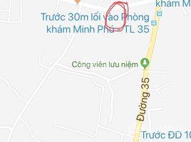 N/A Đất bán ở Minh Phú, Hà Nội CC bán gấp 2000m2 mặt đường 14 gần ngã rẽ đường 35 xuống sân Hanoi golf club, LH: +66 (0) 2 508 8780