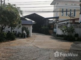 N/A Property for sale in Ban Khong, Ratchaburi 10 Rai Land with Buildings in Photharam, Ratchaburi for Sale