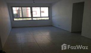 2 Quartos Condomínio à venda em Pesquisar, São Paulo Jardim Utinga