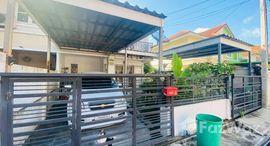 Available Units at Baan Pruksa 21 Bangyai