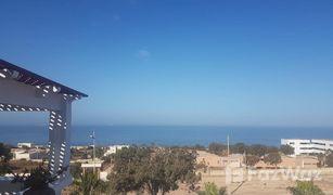 3 غرف النوم عقارات للبيع في NA (Anza), Souss - Massa - Draâ