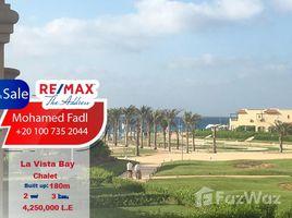 Matrouh Chalet 180 meter for sale la vista bay sea view 3 卧室 房产 售