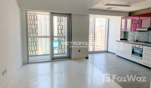 2 غرف النوم شقة للبيع في NA (Zag), Guelmim - Es-Semara Cayan Tower