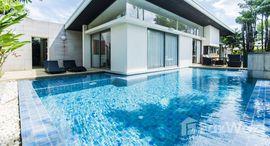 Available Units at Luna Phuket
