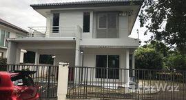 Available Units at Parichart Suwinthawong
