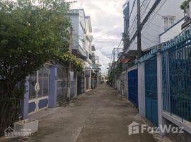 芹苴市 Bui Huu Nghia Bán nền trục chính hẻm 220 đường CMT8, An Thới, Bình Thuỷ, Cần Thơ N/A 土地 售