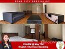 1 အိပ်ခန်း ကွန်ဒို for rent at in ဗိုလ်တထောင်, ရန်ကုန်တိုင်းဒေသကြီး - U566472