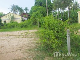 N/A Land for sale in Svay Dankum, Siem Reap Other-KH-85093