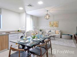 1 Bedroom Property for sale in , Abu Dhabi Al Ghadeer 2
