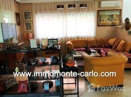 4 غرف النوم فيلا للإيجار في , Rabat-Salé-Zemmour-Zaer Villa plage à louer Rabat au quartier Harhoura Témara plage