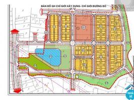 N/A Land for sale in Phuoc Kien, Ho Chi Minh City ĐẤT BỘ CÔNG AN, ĐƯỜNG PHẠM HỮU LẦU 5X26M (ĐƯỜNG 22M) GIÁ 7.2 TỶ. LH +66 (0) 2 508 8780 XEM ĐẤT