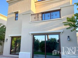 4 Bedrooms Villa for rent in , Dubai Lila