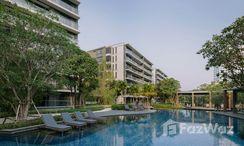 Photos 2 of the Communal Pool at Park Court Sukhumvit 77