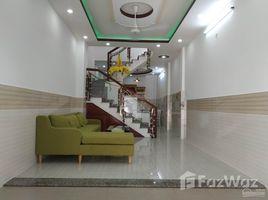 2 Bedrooms House for sale in Ward 11, Ho Chi Minh City TÔI CHÍNH CHỦ CẦN BÁN GẤP NGÔI NHÀ PHỐ TẠI ĐƯỜNG QUANG TRUNG, PHƯỜNG 11