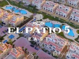 4 غرف النوم تاون هاوس للبيع في الباتيو, القاهرة Al Patio 5 East